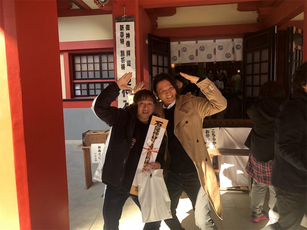 f:id:masanori-kato1972:20190104094913j:image