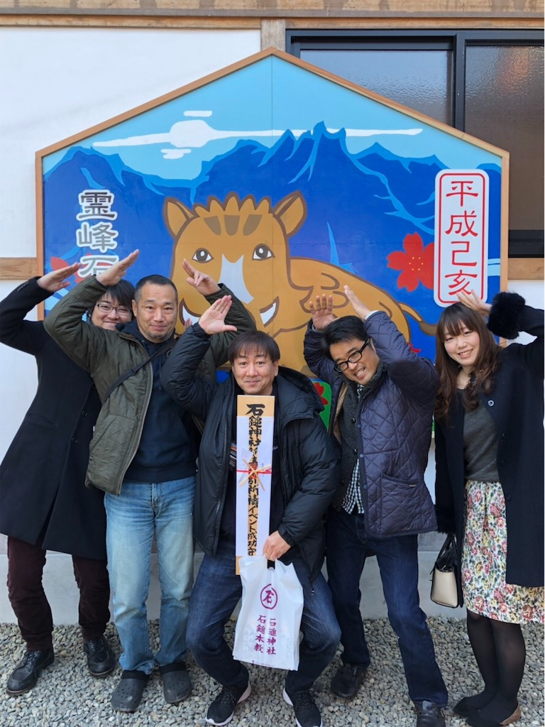 f:id:masanori-kato1972:20190104095822j:image