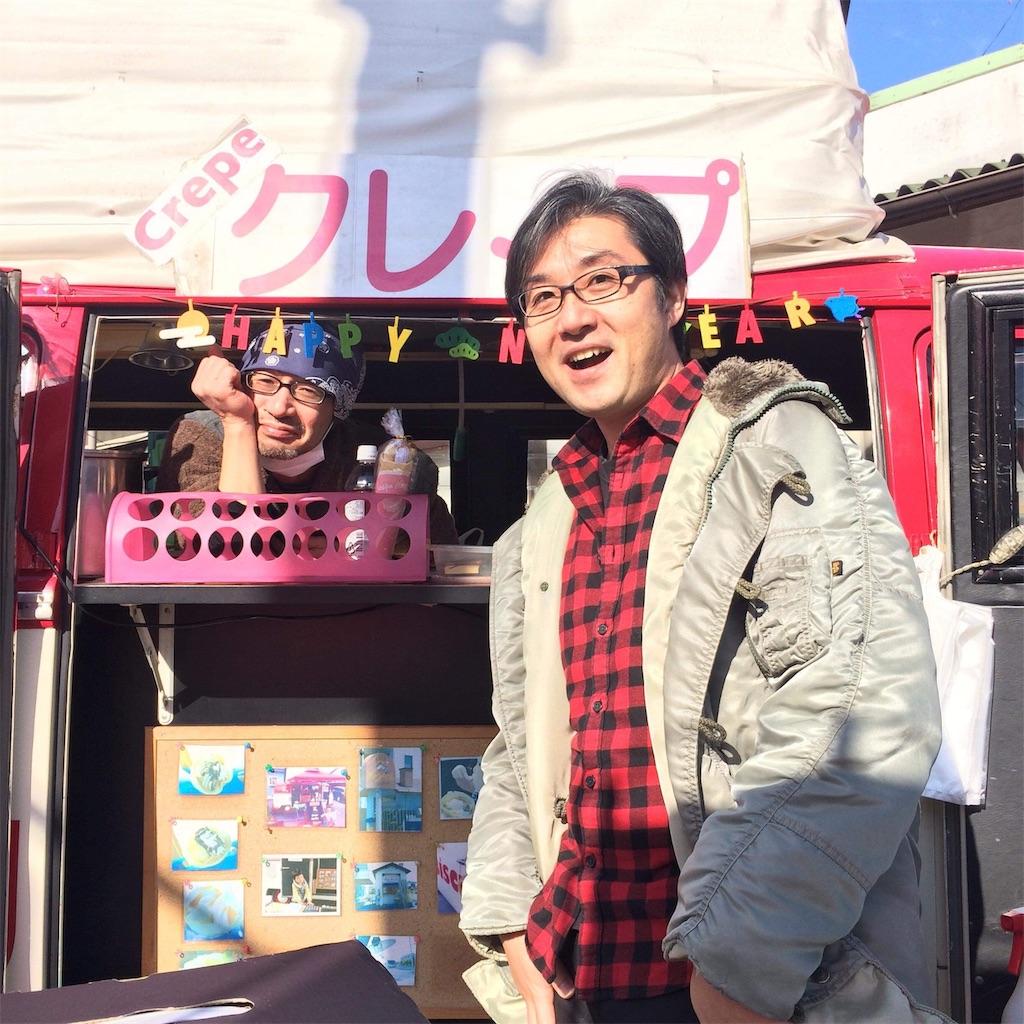 f:id:masanori-kato1972:20190104100553j:image