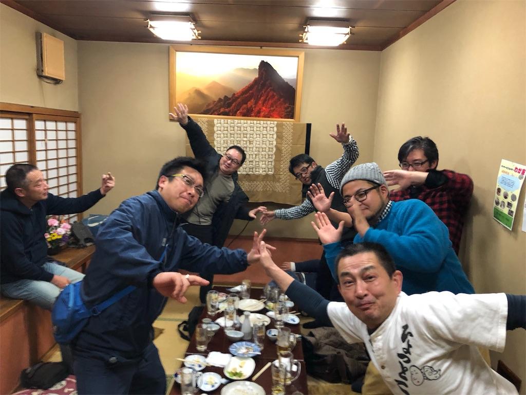 f:id:masanori-kato1972:20190104102446j:image