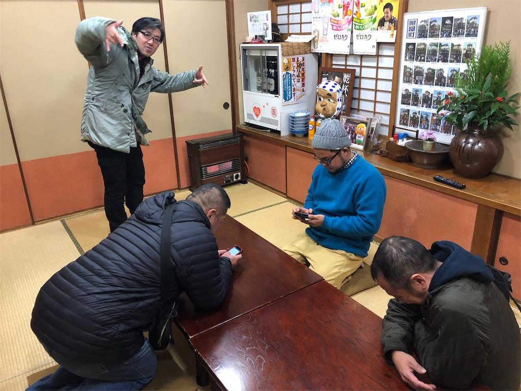 f:id:masanori-kato1972:20190104102504j:image
