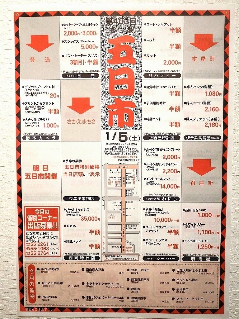 f:id:masanori-kato1972:20190105133551j:image