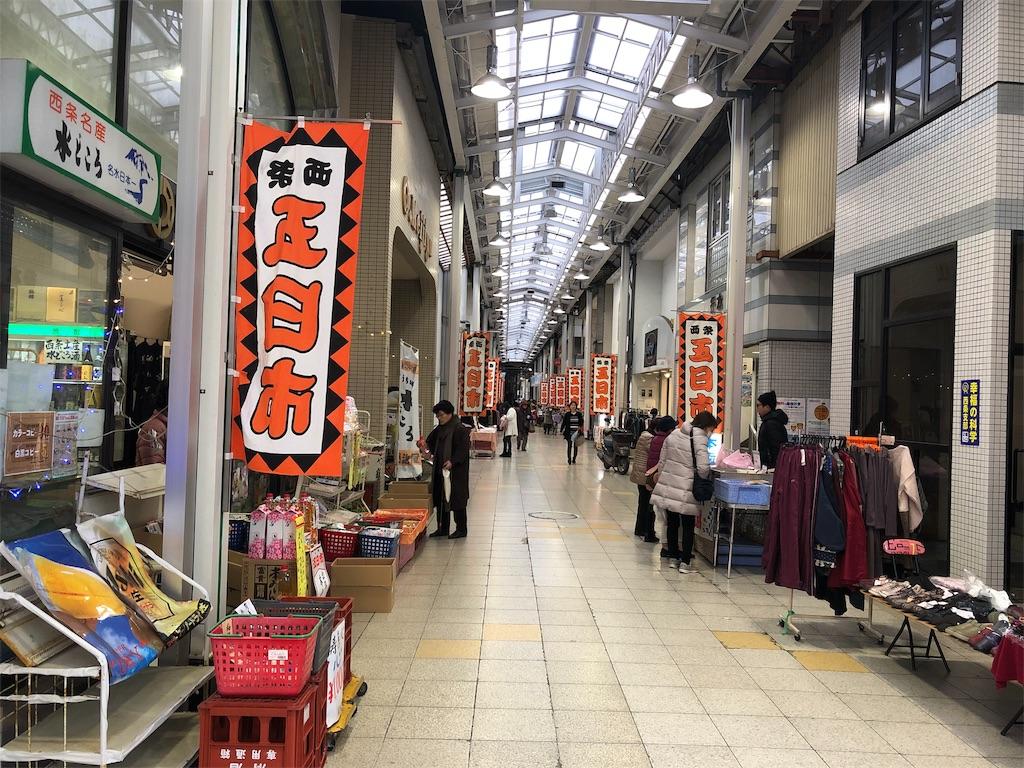 f:id:masanori-kato1972:20190105134559j:image