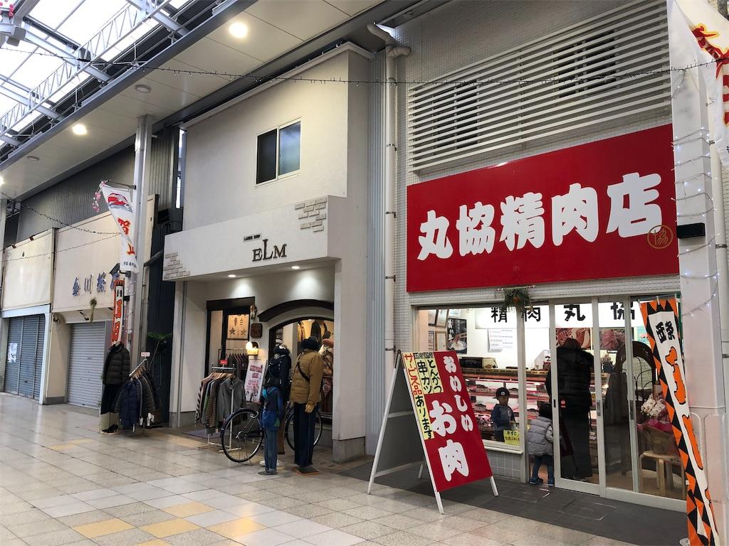 f:id:masanori-kato1972:20190105135203j:image