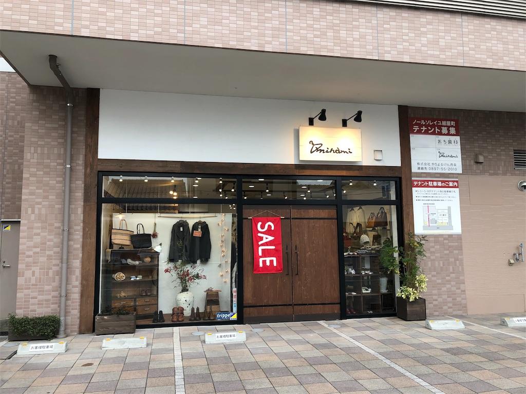 f:id:masanori-kato1972:20190105135313j:image