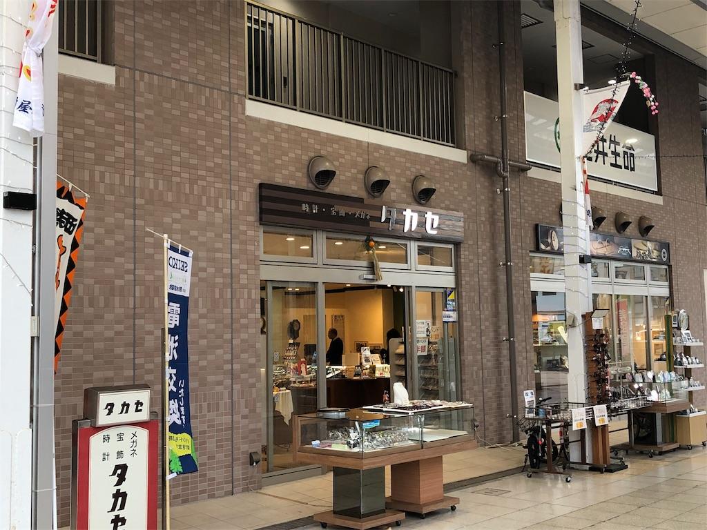 f:id:masanori-kato1972:20190105135322j:image