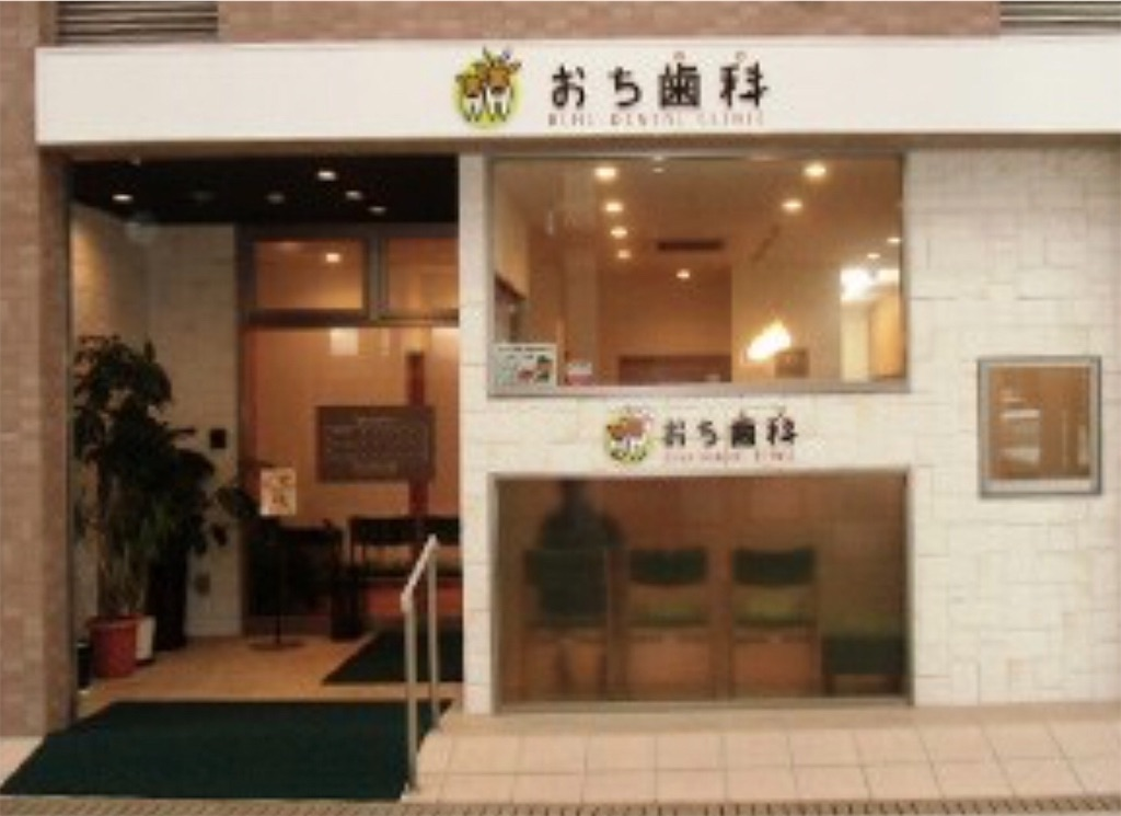 f:id:masanori-kato1972:20190105140715j:image