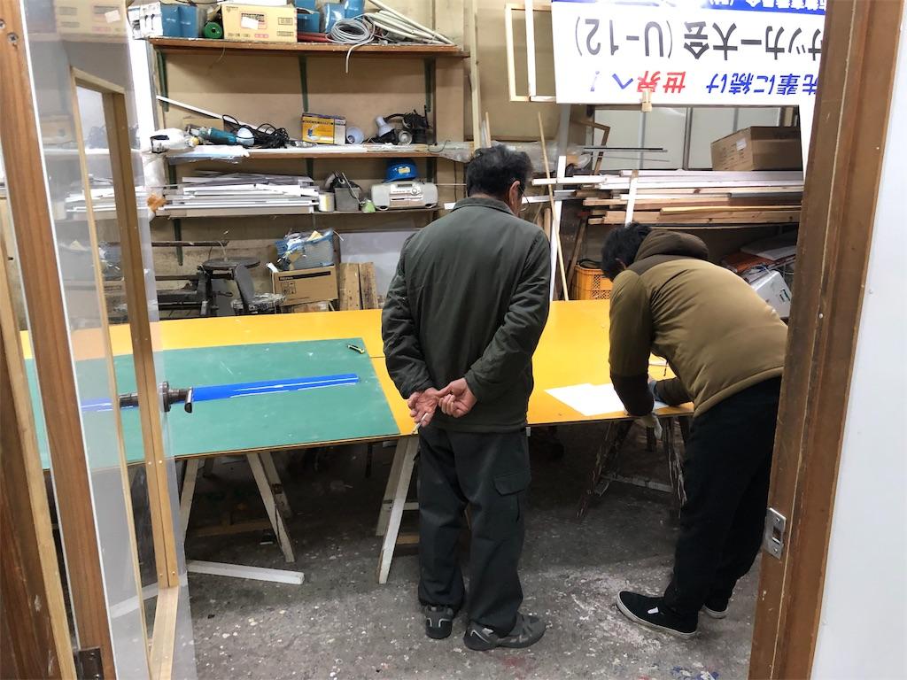 f:id:masanori-kato1972:20190105140853j:image