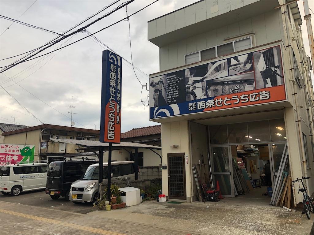 f:id:masanori-kato1972:20190105140859j:image