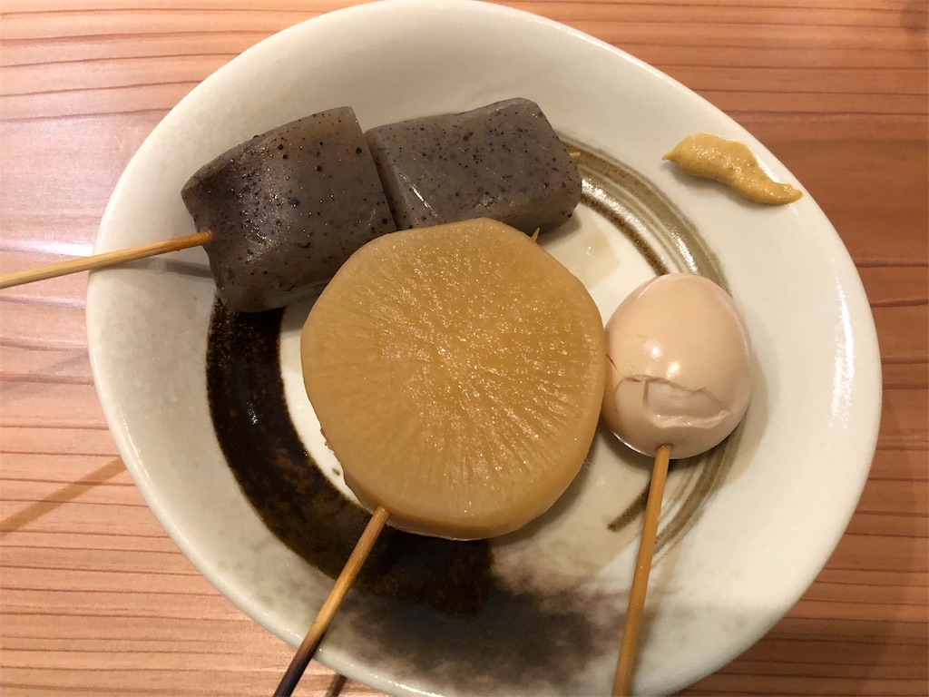 f:id:masanori-kato1972:20190105141429j:image