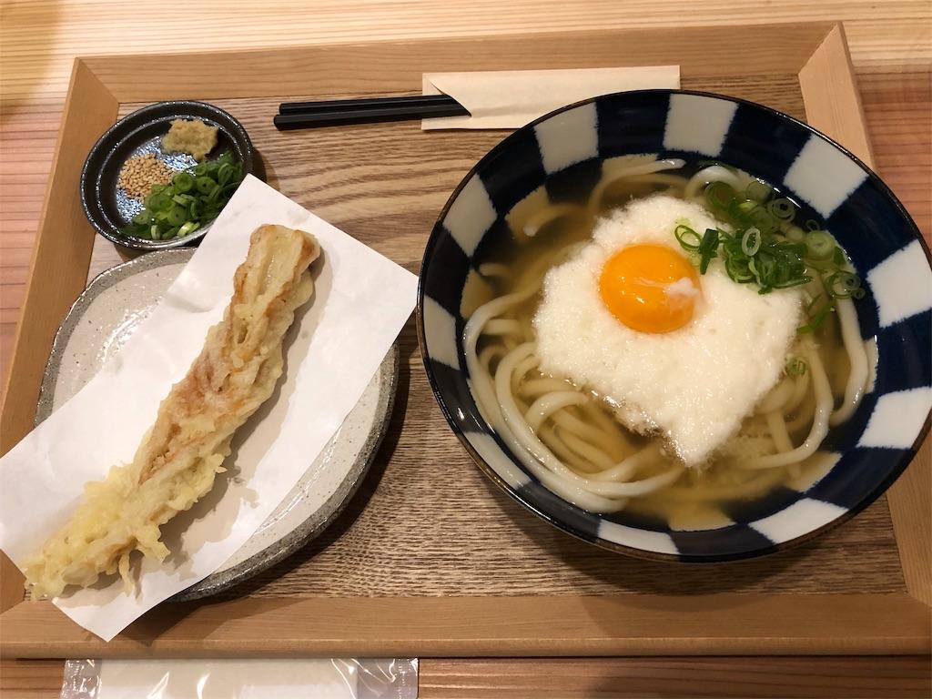 f:id:masanori-kato1972:20190105141621j:image