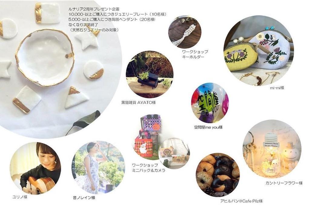 f:id:masanori-kato1972:20190106101529j:image