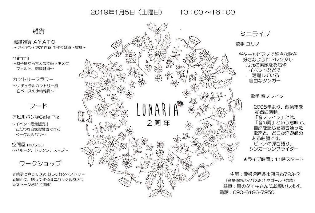 f:id:masanori-kato1972:20190106101532j:image