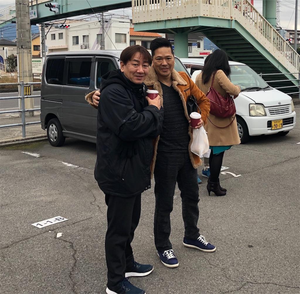 f:id:masanori-kato1972:20190106104100j:image