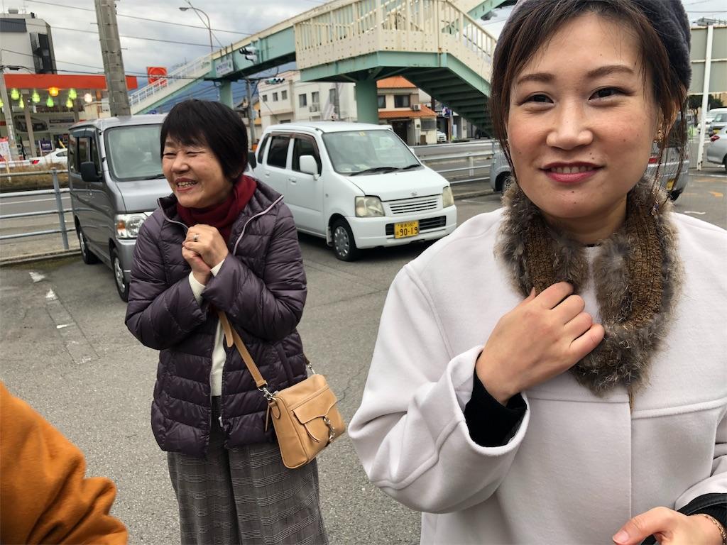 f:id:masanori-kato1972:20190106105904j:image