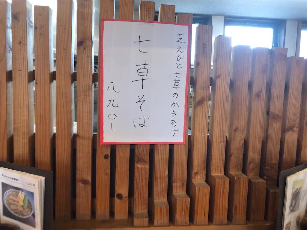 f:id:masanori-kato1972:20190107113757j:image