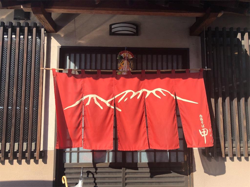 f:id:masanori-kato1972:20190107114150j:image