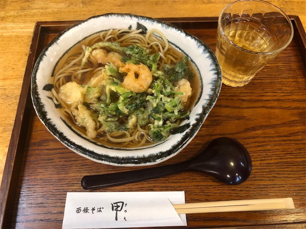 f:id:masanori-kato1972:20190107120935j:image