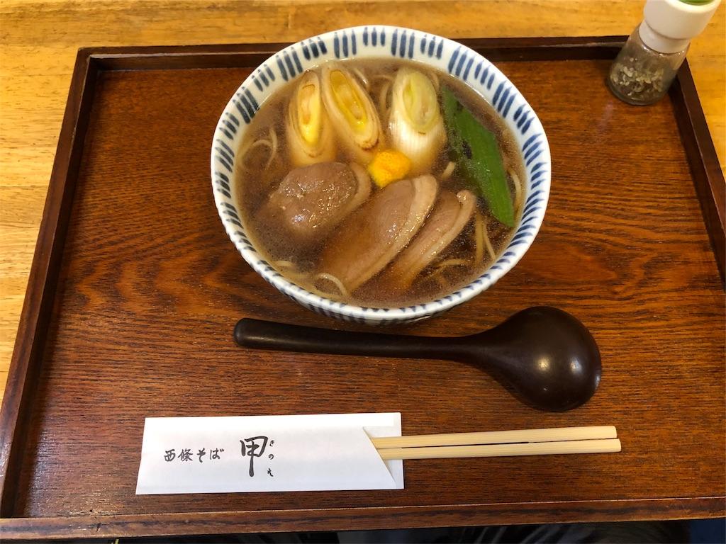 f:id:masanori-kato1972:20190107121750j:image