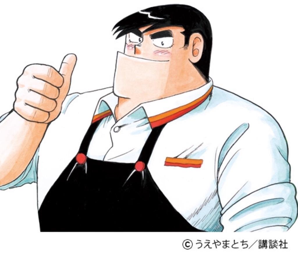 f:id:masanori-kato1972:20190107122226j:image