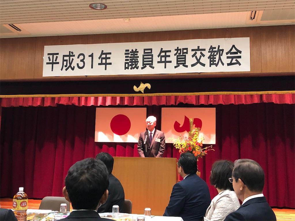 f:id:masanori-kato1972:20190108094559j:image