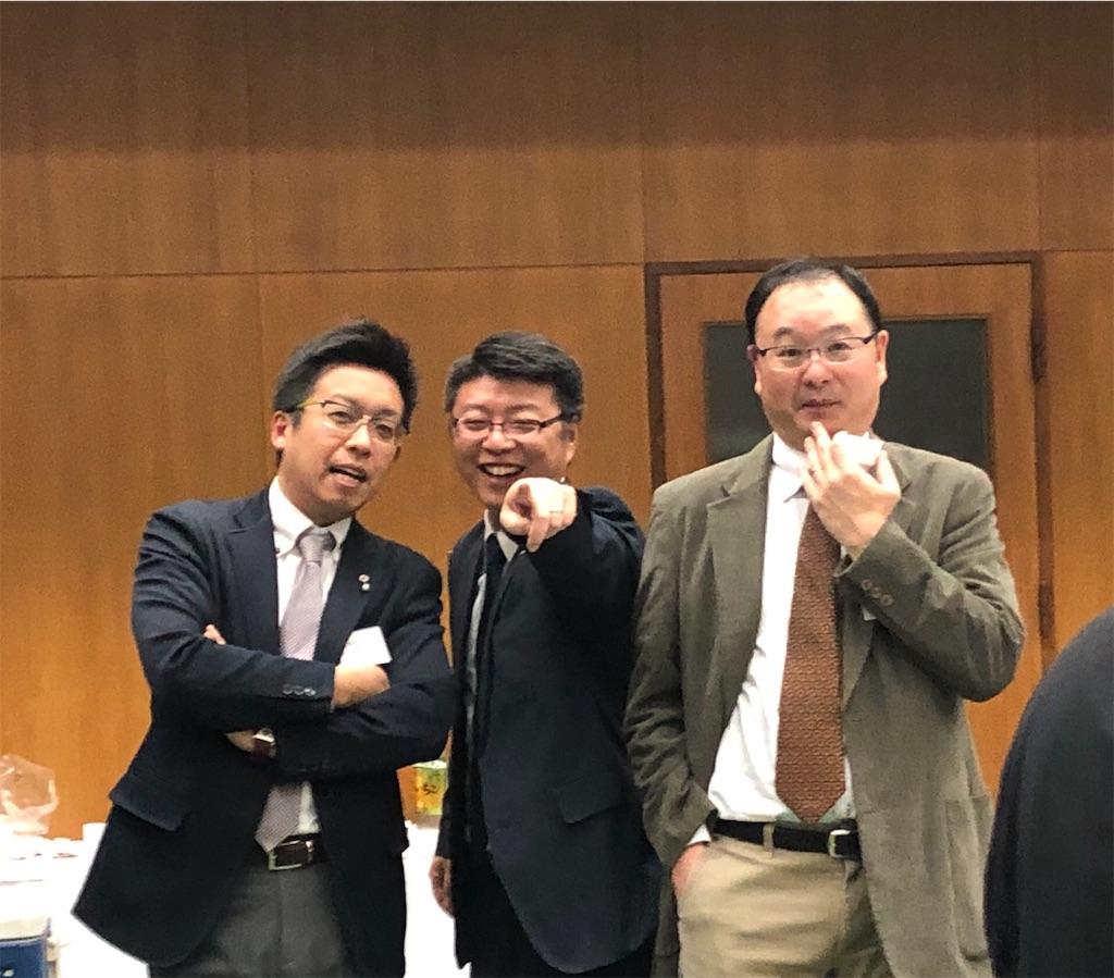f:id:masanori-kato1972:20190108110951j:image