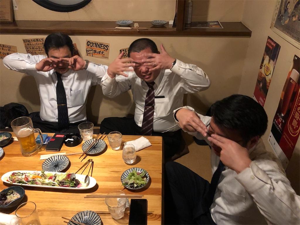 f:id:masanori-kato1972:20190108112043j:image