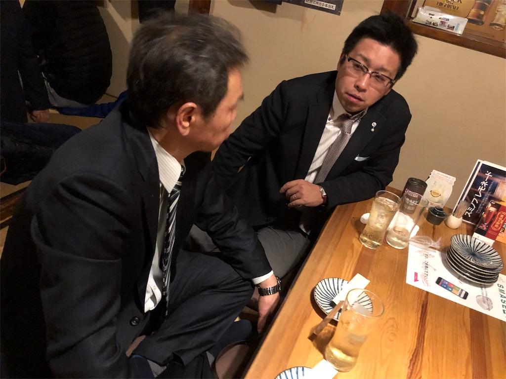 f:id:masanori-kato1972:20190108112059j:image