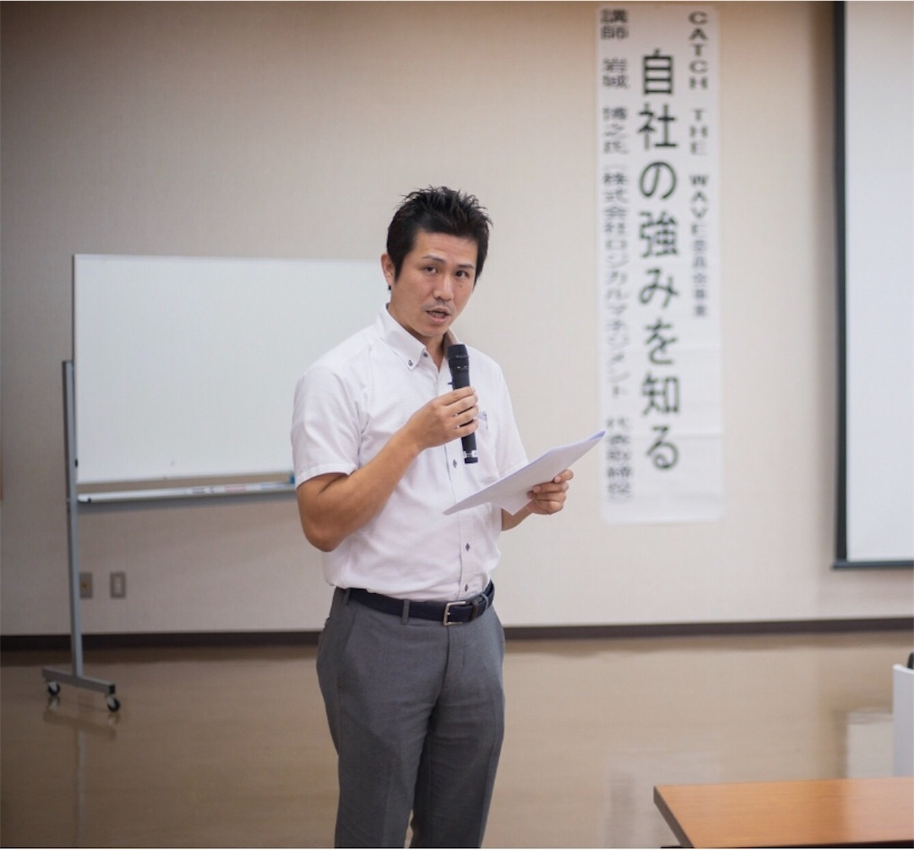 f:id:masanori-kato1972:20190109091936j:image