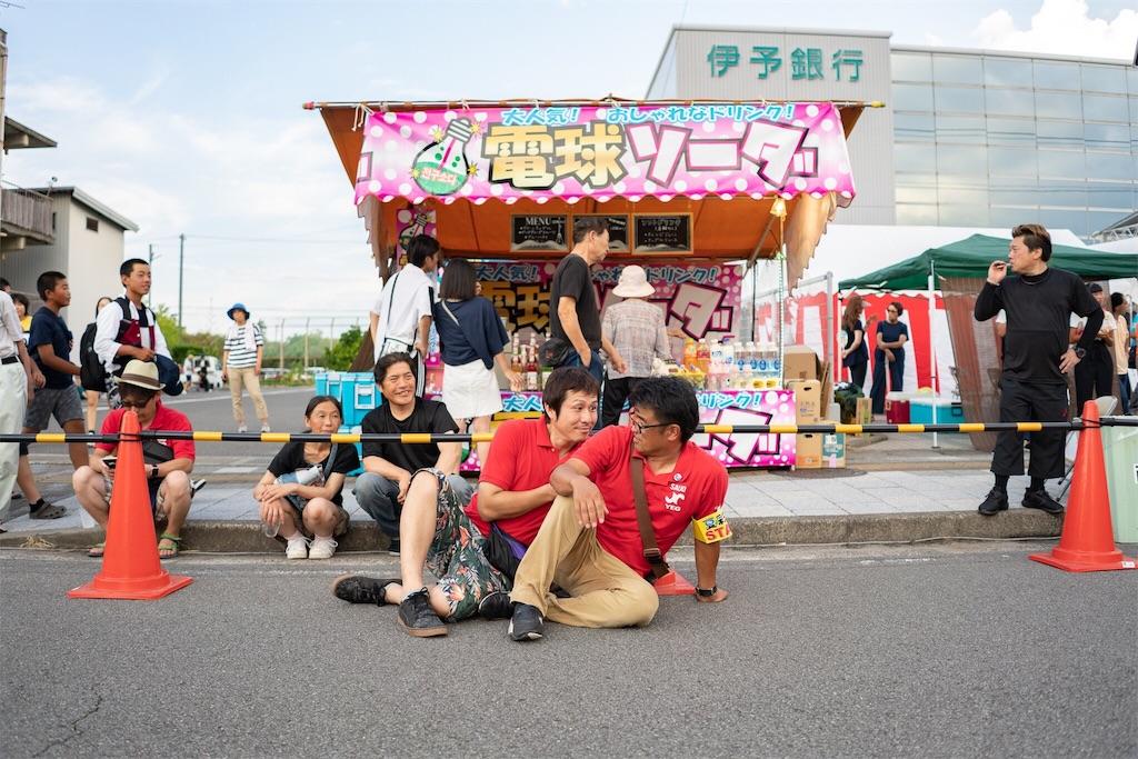 f:id:masanori-kato1972:20190109093120j:image