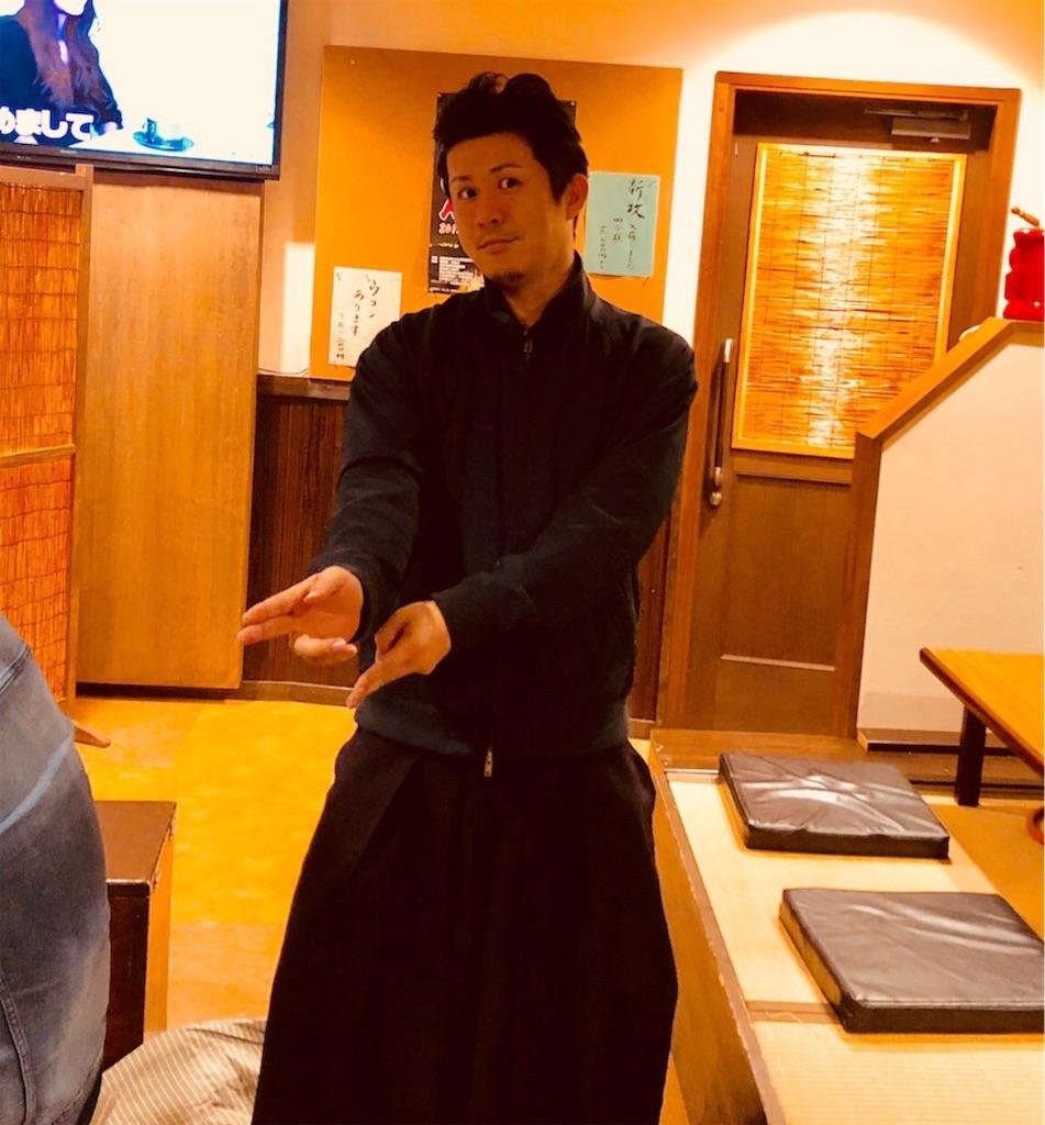 f:id:masanori-kato1972:20190109093914j:image