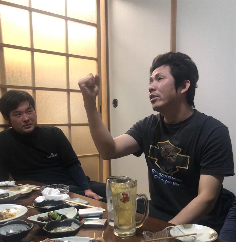 f:id:masanori-kato1972:20190109095058j:image