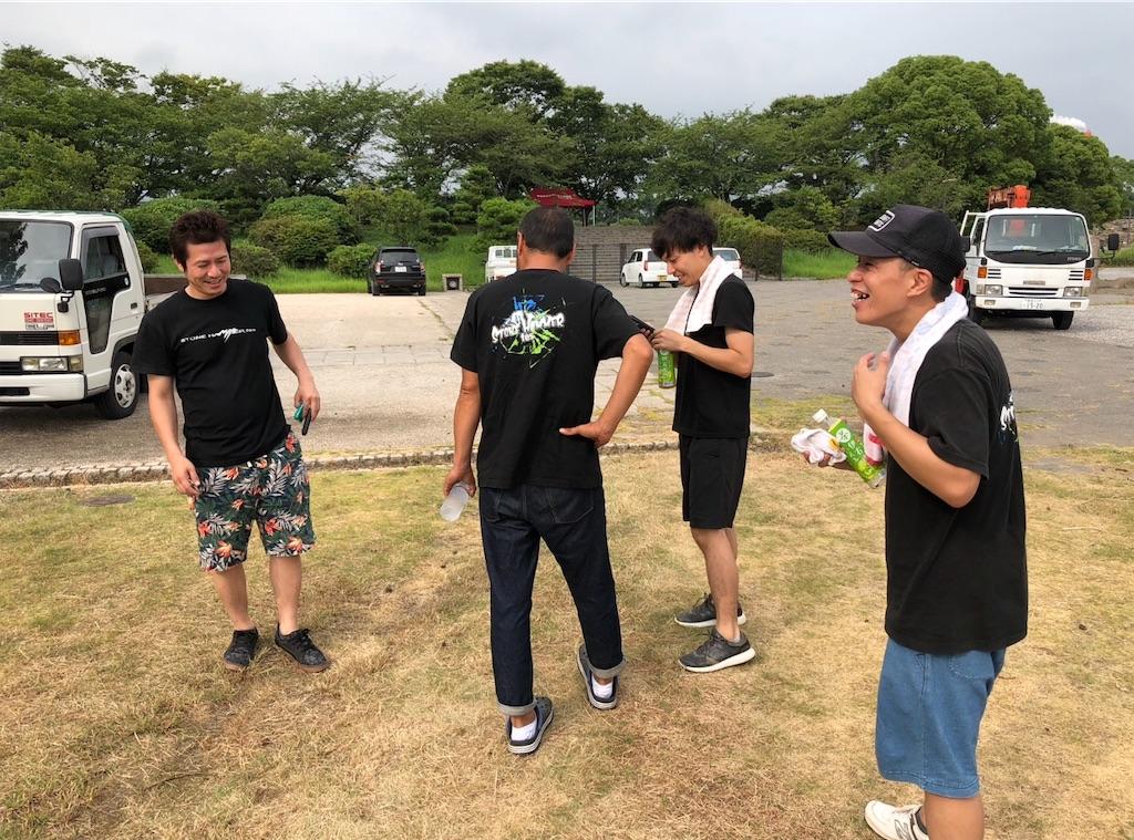f:id:masanori-kato1972:20190109102040j:image