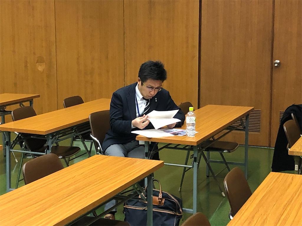 f:id:masanori-kato1972:20190110083252j:image