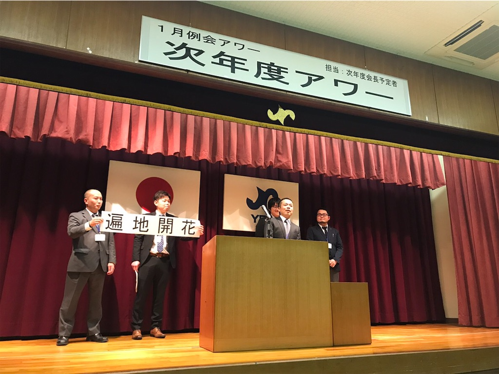 f:id:masanori-kato1972:20190110084835j:image