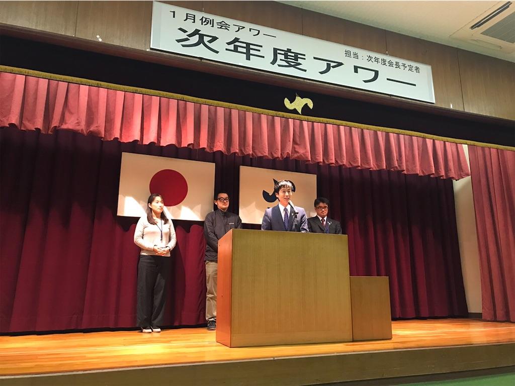 f:id:masanori-kato1972:20190110090318j:image