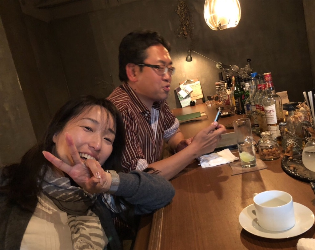 f:id:masanori-kato1972:20190110090742j:image