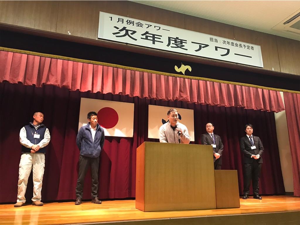 f:id:masanori-kato1972:20190110091933j:image