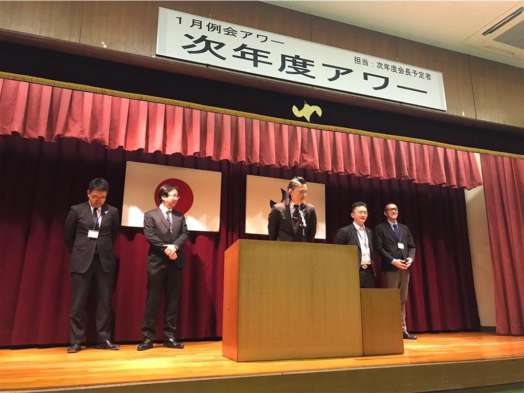 f:id:masanori-kato1972:20190110091937j:image