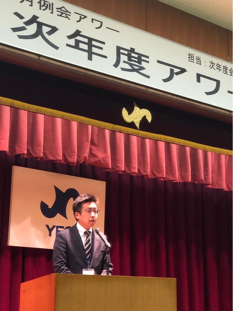 f:id:masanori-kato1972:20190110120643j:image