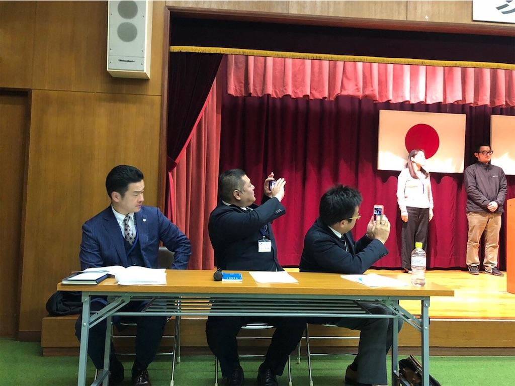 f:id:masanori-kato1972:20190110120657j:image
