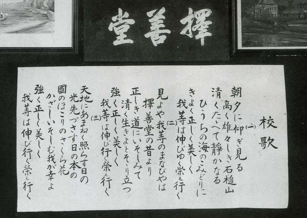 f:id:masanori-kato1972:20190111104311j:plain
