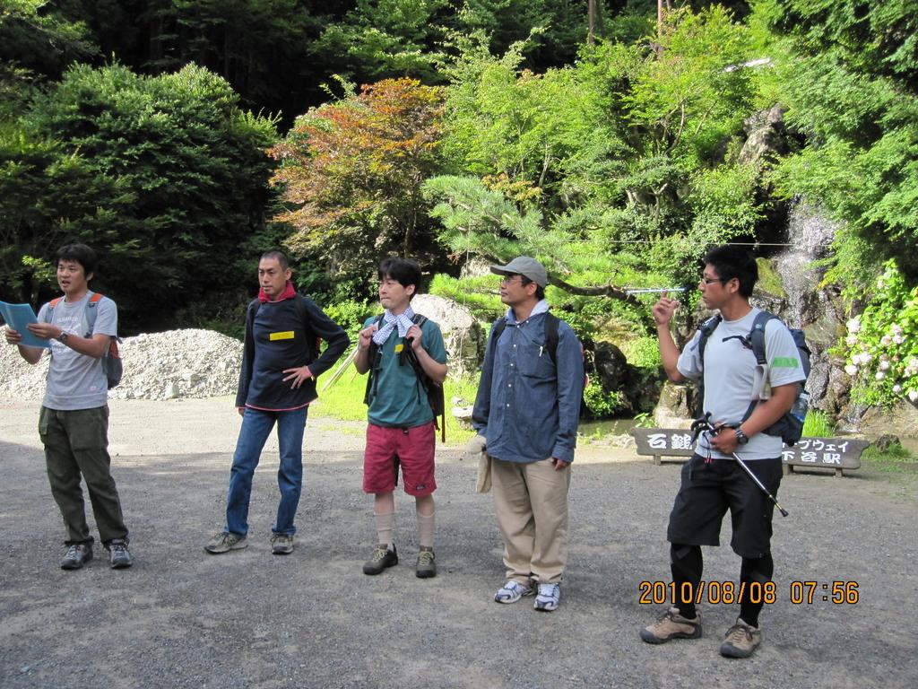 f:id:masanori-kato1972:20190111112817j:plain