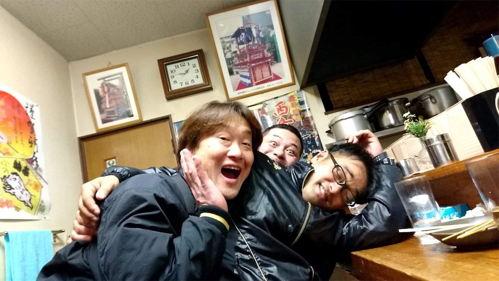 f:id:masanori-kato1972:20190113101350j:image