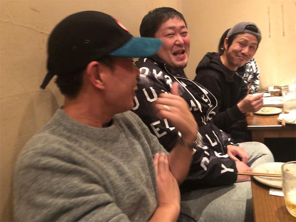 f:id:masanori-kato1972:20190114112202j:image
