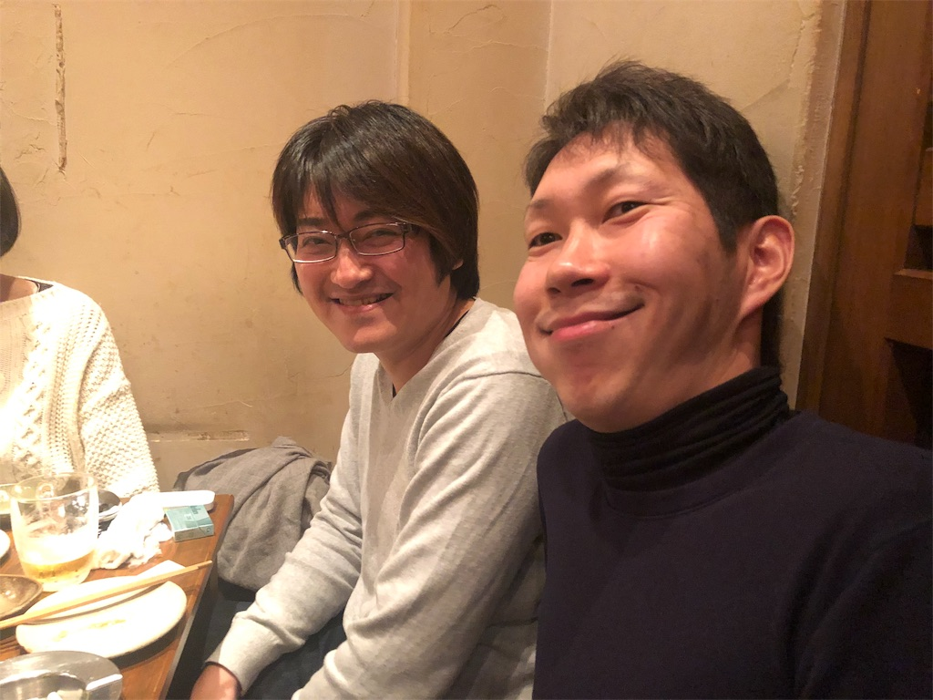 f:id:masanori-kato1972:20190114112627j:image
