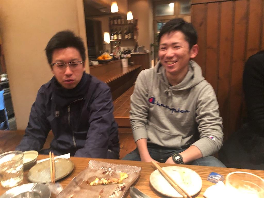 f:id:masanori-kato1972:20190114114810j:image