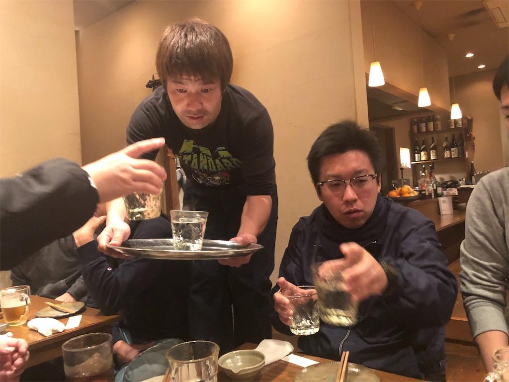 f:id:masanori-kato1972:20190114114815j:image