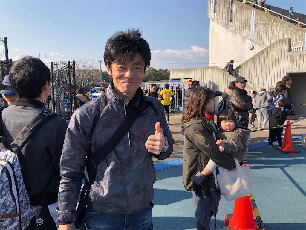 f:id:masanori-kato1972:20190114213728j:image