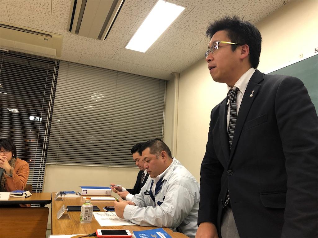 f:id:masanori-kato1972:20190115221100j:image